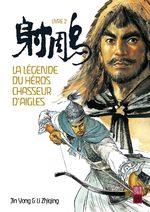 La Légende du héros chasseur d'aigles 2 Manhua