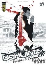 Ushijima 31