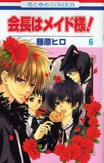 Maid Sama 6 Manga