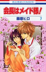 Maid Sama 7 Manga