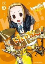 K-ON! 3 Manga