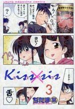 Kissxsis 3 Manga