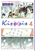 Kissxsis 4 Manga