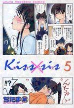 Kissxsis 5 Manga