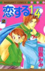Koi Suru One Fourth 2 Manga