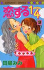 Koi Suru One Fourth 3 Manga