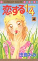 Koi Suru One Fourth 4 Manga