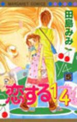 Koi Suru One Fourth 5 Manga