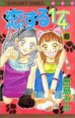 Koi Suru One Fourth 6 Manga