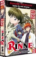 Rinne 1 Série TV animée
