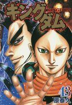 Kingdom 43 Manga
