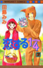 Koi Suru One Fourth 7 Manga