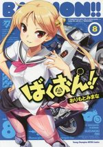 Bakuon!! 8 Manga