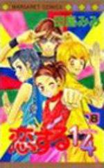 Koi Suru One Fourth 8 Manga