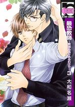Dangerous Teacher 3 Manga