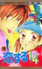 Koi Suru One Fourth 9 Manga