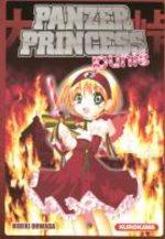 Panzer Princess Punié 1 Manga