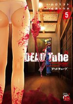 DEAD Tube 5 Manga