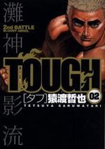 Free Fight - New Tough 2