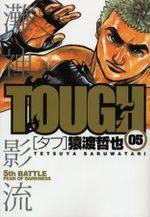 Free Fight - New Tough 5