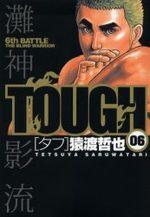 Free Fight - New Tough 6