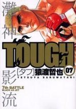 Free Fight - New Tough 7