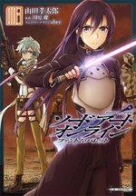 Sword art online - Phantom bullet 3 Manga