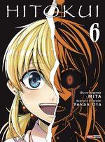 Hitokui 6 Manga
