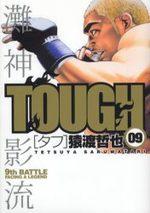 Free Fight - New Tough 9