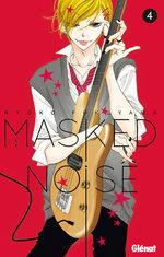 Masked noise # 4
