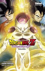 Dragon Ball Z - La Résurrection de 'F' 1 Anime comics