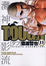 Free Fight - New Tough 11