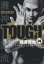 Free Fight - New Tough 14