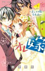 Ma Petite Femme 7 Manga
