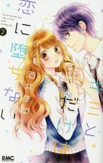 Toi et moi, jamais 2 Manga