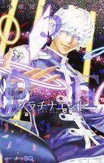 Platinum End # 3