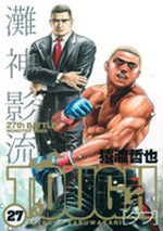 Free Fight - New Tough 27