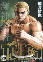 couverture, jaquette Free Fight - New Tough 28