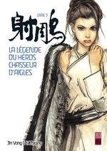 La Légende du héros chasseur d'aigles 3 Manhua