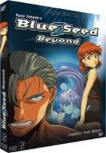 Blue Seed Beyond 1 OAV