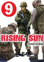 Rising sun 9