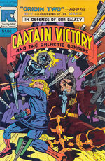 Captain Victory 12