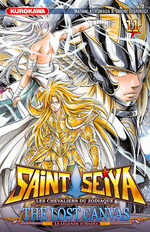 Saint Seiya - The Lost Canvas 11