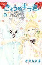 Close to Heaven 9 Manga