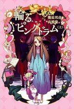 Mawaru Penguindrum 1 Light novel
