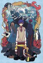 Mawaru Penguindrum 2 Light novel