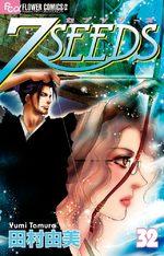 7 Seeds 32 Manga