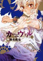 Karneval 1 Manga