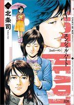 Angel Heart - Saison 2 14