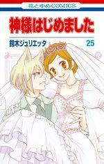 Divine Nanami 25 Manga